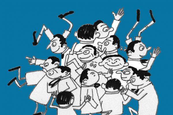 tapa libro el humor en la escuela